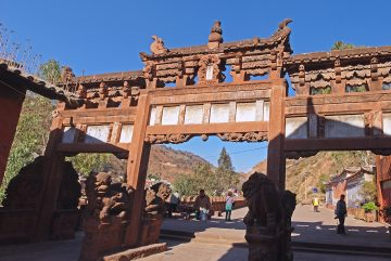 Ancient Heijing Town, Lufeng County