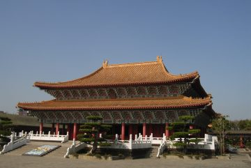 Government School Confucian Temple of Jinan